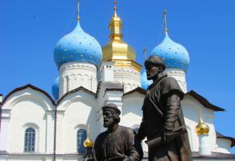 Здравствуй, Казань