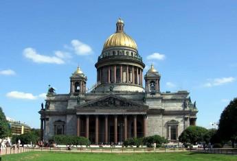 Здравствуй, Петербург!