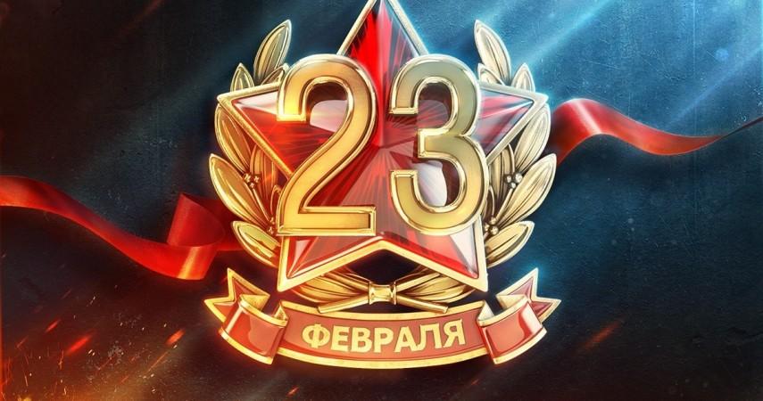 Туры на 23 февраля 2021 по России