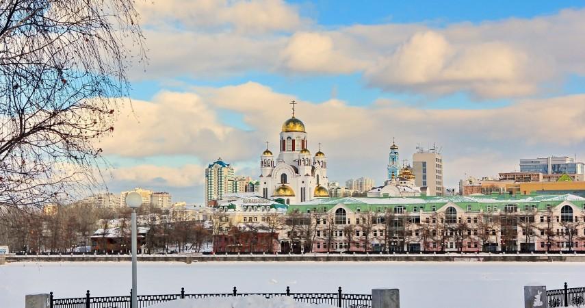 Экскурсионные туры в Екатеринбург